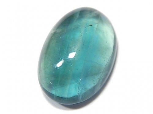 【動画】【1点もの】宝石質ブルーグリーンフローライトAAA カボション 1粒 NO.133