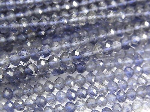 【動画】【素晴らしい輝き】宝石質アイオライトAAA ボタンカット 半連/1連(約30cm)
