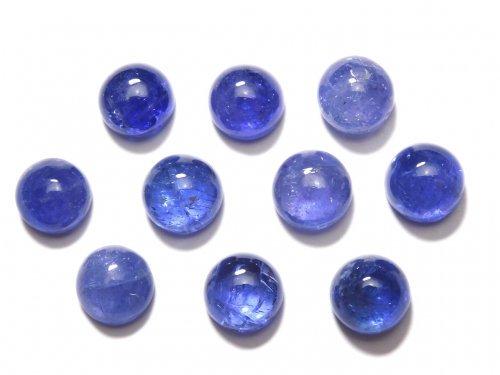 【動画】【1点もの】宝石質タンザナイトAAA カボション 10粒セット NO.2
