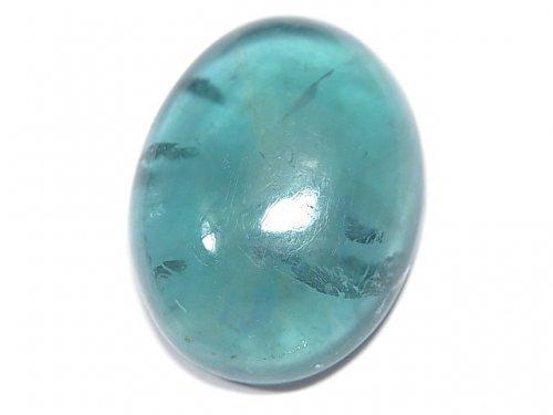 【動画】【1点もの】宝石質ブルーグリーンフローライトAAA カボション 1粒 NO.157
