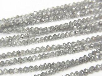 【動画】宝石質グレーダイヤモンド ボタンカット 半連/1連(約38cm)
