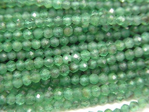 【動画】ブラジル産宝石質エメラルドAA++ 極小ラウンドカット2mm 1連(約31cm)
