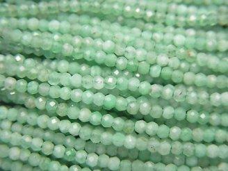 【動画】【素晴らしい輝き】宝石質ブラジル産エメラルドAA++ 小粒ボタンカット2×2×1.5mm 半連/1連(約30cm)