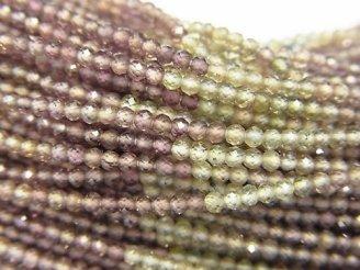 【動画】【素晴らしい輝き】宝石質マルチカラーサファイアAAA 極小ラウンドカット2mm 1連(約31cm)