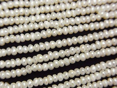 パール 真珠のビーズ