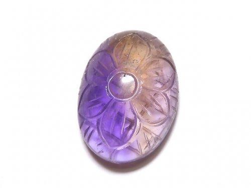 【動画】【1点もの】宝石質アメトリンAAA- 彫刻入りカボション 1個 NO.172