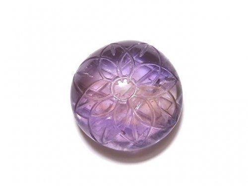 【動画】【1点もの】宝石質アメトリンAAA- 彫刻入りカボション 1個 NO.174