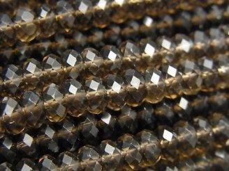 【動画】【素晴らしい輝き】宝石質スモーキークォーツAAA ボタンカット6×6×3mm 半連/1連(約37cm)