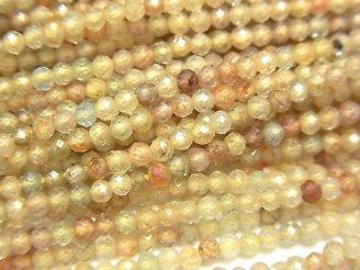 【動画】【素晴らしい輝き】宝石質天然マルチカラージルコンAAA- 極小ラウンドカット2mm 1連(約38cm)