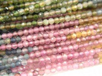 【動画】【素晴らしい輝き】宝石質マルチカラートルマリンAAA- 極小ラウンドカット2mm 1連(約37cm)