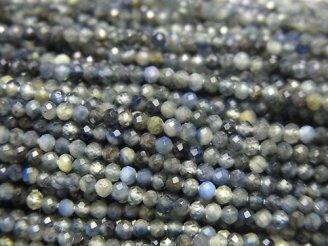 【動画】【素晴らしい輝き】宝石質マルチカラーサファイアAAA 極小ボタンカット2×2×1.5mm 1連(約31cm)