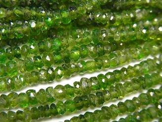 宝石質クロムダイオプサイドAA++ ボタンカット 半連/1連(約42cm)