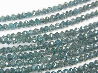 【動画】【粒売り】宝石質ブルーダイヤモンド ボタンカット 10粒〜1連(約36cm)