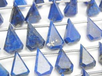 【動画】宝石質ラピスラズリAA++ ラフペアシェイプ ブリオレットカット 1連(約19cm)