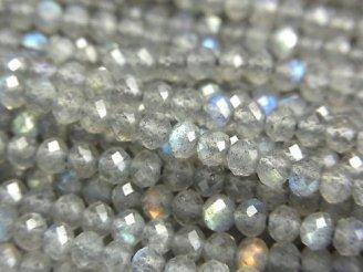 【動画】【素晴らしい輝き】宝石質ラブラドライトAAA ボタンカット3.5×3.5×3mm 1連(約30cm)