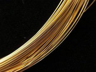 天然石卸 14KGF ハーフハードワイヤー ラウンド 24GA(0.5mm)〜20GA(0.8mm)