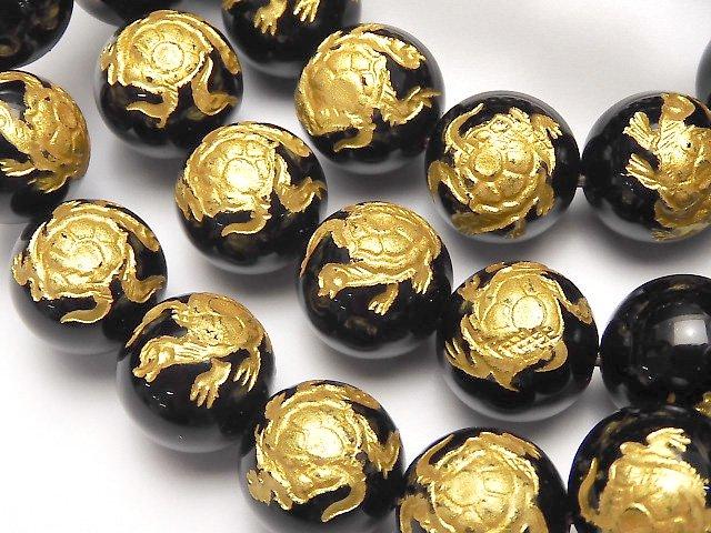 金色!玄武(四神獣)の彫刻入り!オニキス ラウンド10・12・14・16mm 半連/1連
