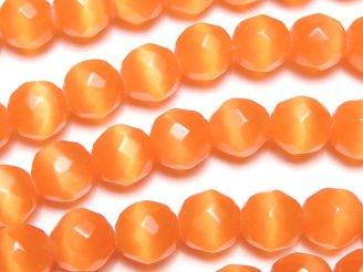 天然石卸 1連380円!オレンジカラーキャッツアイ 32面ラウンドカット8mm 1連(約34cm)