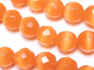 天然石卸 1連480円!オレンジカラーキャッツアイ ラウンドカット10mm 1連(約33cm)