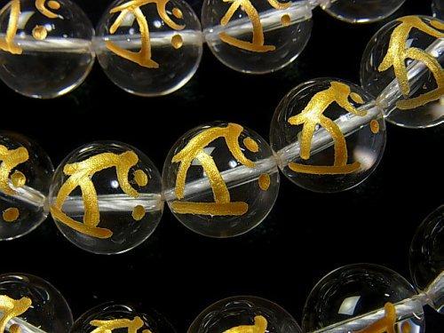 金色!タラーク(梵字)の彫刻!クリスタルAAA ラウンド8mm・10mm・12mm・14mm・16mm 半連/1連