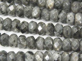 天然石卸 1連780円!ラルビカイト ボタンカット8×8×5mm 1連(約36cm)