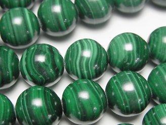 天然石卸 マラカイトAAA ラウンド12mm 1/4連〜1連(約36cm)