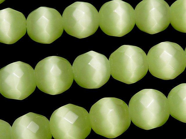 ライトグリーンカラーキャッツアイ 32面ラウンドカット10mm 1連(約34cm)