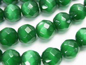 天然石卸 1連480円!グリーンカラーキャッツアイ 32面ラウンドカット10mm 1連(約34cm)