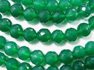 天然石卸 グリーンオニキスAAA ラウンドカット7〜9弱mm 半連/1連(約38cm)
