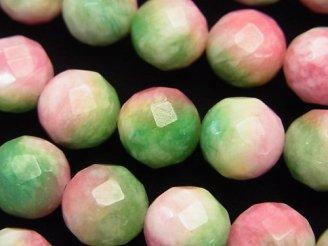 天然石卸 1連880円!ピンク&グリーンジェード 64面ラウンドカット12mm 1連(約38cm)