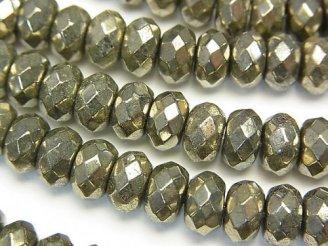 天然石卸 ゴールデン パイライトAAA ボタンカット8×8×4mm 半連/1連(約38cm)