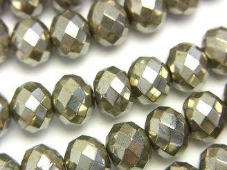 天然石卸 ゴールデン パイライトAAA ボタンカット10×10×8 半連/1連(約36cm)