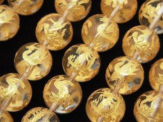 天然石卸 金色!四神獣の彫刻入り!クリスタルAAA ラウンド12mm・14mm・16mm 1/4連〜1連(約36cm)