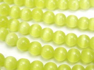 ライトグリーンカラーキャッツアイ ラウンド6mm 1連(約35cm)