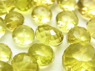 天然石卸 値下成功!粒売り!最上級グリーンゴールドクォーツAAA- 大粒ボタンカット 10粒2,980円!