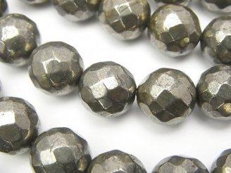 天然石卸 ゴールデン パイライトAAA ラウンドカット12mm 半連/1連(約37cm)
