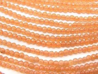 天然石卸 1連1,280円!オレンジアベンチュリン 極小ラウンドカット2mm 1連(約38cm)