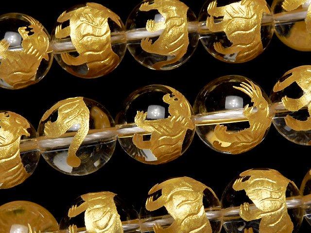 金色!白虎(四神獣)の彫刻入り!クリスタルAAA ラウンド10・12・14・16mm 半連/1連