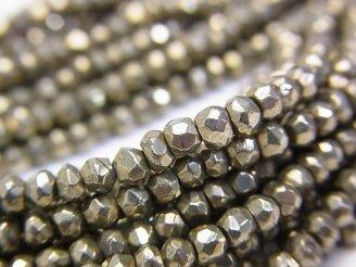 天然石卸 1連1,280円!宝石質パイライトAAA ボタンカット 1連(約34cm)