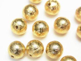 天然石卸 粒売り!メテオライト(ムオニナルスタ隕石) ラウンド8mm ゴールドカラー 1粒