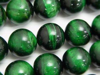 天然石卸 グリーンカラータイガーアイAAA ラウンド14mm 1/4〜1連(約36cm)