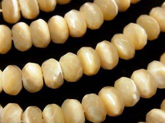 天然石卸 マザーオブパール ボタンカット8×8×5mm ベージュ 半連/1連(約38cm)