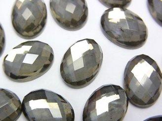 天然石卸 パイライトAAA×クリスタルAAA カボションカット14×10 1粒