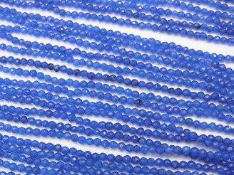 天然石卸 1連580円!ブルーカラージェード 極小ラウンドカット2mm 1連(約36cm)