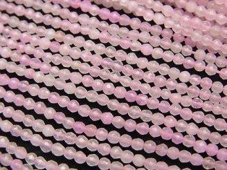 天然石卸 1連480円!ライトピンクカラージェード 極小ラウンドカット2mm 1連(約36cm)