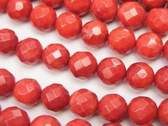 天然石卸 1連980円!赤珊瑚・レッドコーラル(染) ラウンドカット8mm 1連(約37cm)