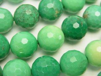天然石卸 天然色グリーンカルセドニー 128面ラウンドカット12mm 半連/1連(約37cm)