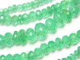 天然石卸 1点もの!宝石質コロンビア産エメラルドAAAA ボタンカット 1連(約49cm) NO.6