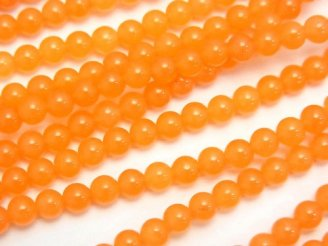 天然石卸 1連280円!オレンジジェード ラウンド4mm 1連(約38cm)