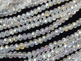 天然石卸 1連180円!ガラスビーズ ボタンカット3×3×2.5 シルバー〜クリスタルAB 1連(約36cm)